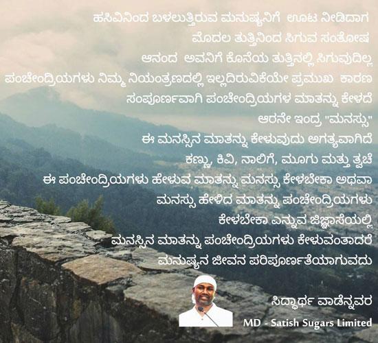 Siddharth-kan-posts4