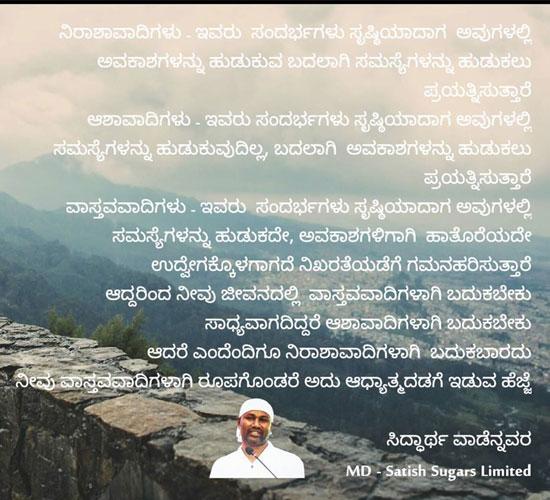 Siddharth-kan-posts8